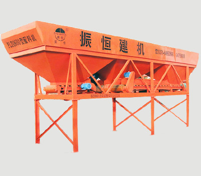 concrete batcher mixer