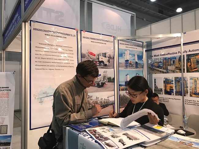 Zhenheng Company attended CTT2017 Hold in Moscow,concrete mixer
