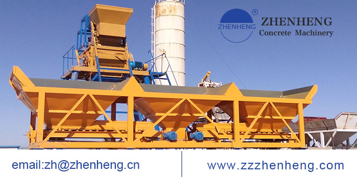 HZS25 Skip Hopper Concrete Batching Plant to Pakistan